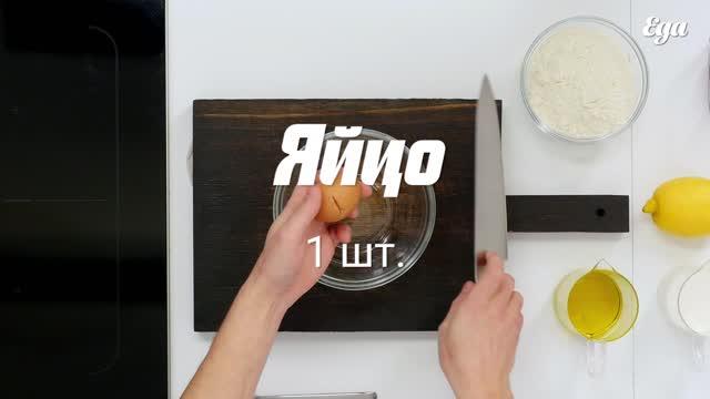 Традиционный венский шницель