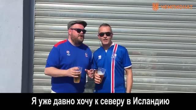Исландцы, по мере возможностей, по-русски поют песню «Маша и Медведи» «Рейкъявик»