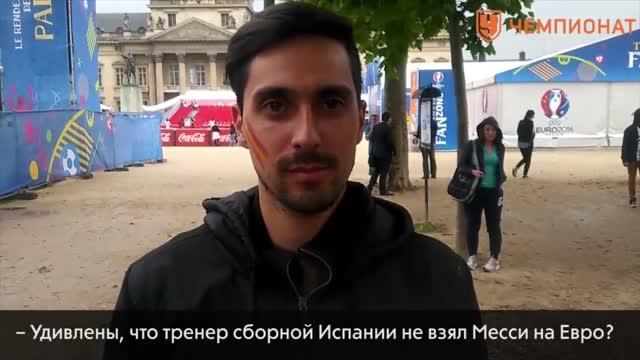 Как болельщики попались на элементарном вопросе о Месси на Евро 2016