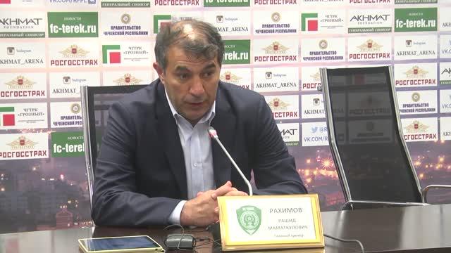 Послематчевая пресс-конференция с Рахимовым