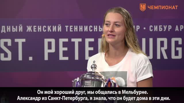 Кристина Младенович. Интервью с чемпионкой