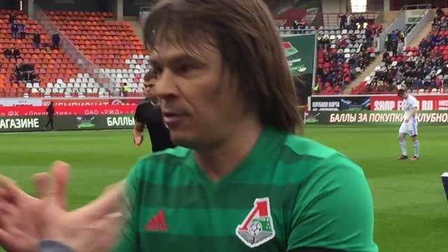 Дмитрий Лоськов попрощался с «Локомотивом»