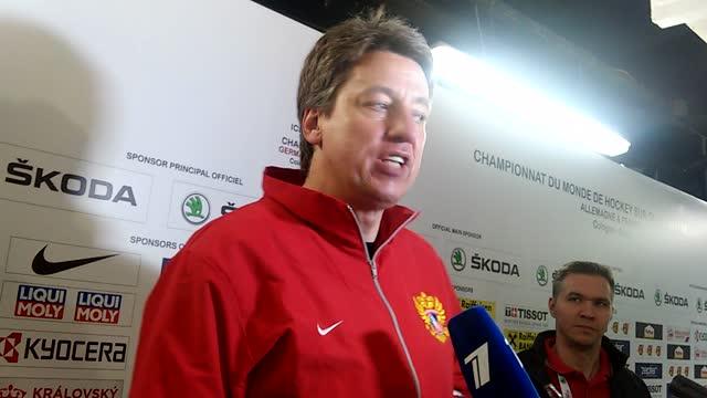 Харийс Витолиньш — о четвертьфинале Россия — Чехия на ЧМ-2017