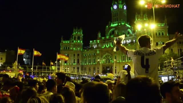 Фанаты мадридского «Реала» отпраздновали победу в Лиге чемпионов