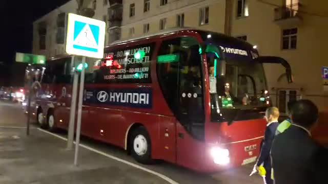 Сборная Германии прилетела в Казань