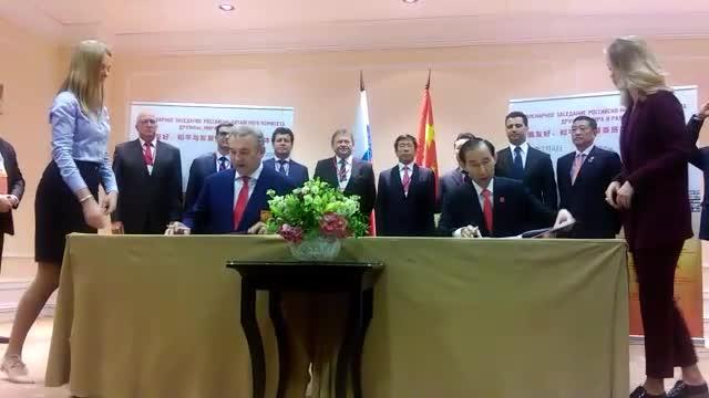 ФХР подписала меморандум о сотрудничестве с Ассоциацией хоккея Китая
