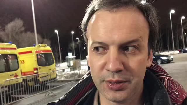 Дворкович: Россия такая, какая есть