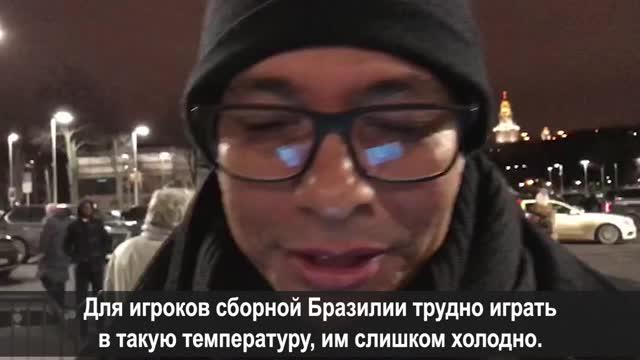Силва: Как команда Россия старалась сделать всё возможное