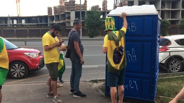 Бразильцы поют занятому важным делом товарищу