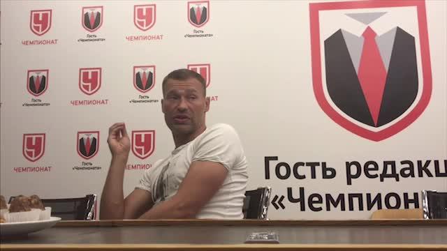 В. Березуцкий – про уханье на матче «Локомотив» – ЦСКА
