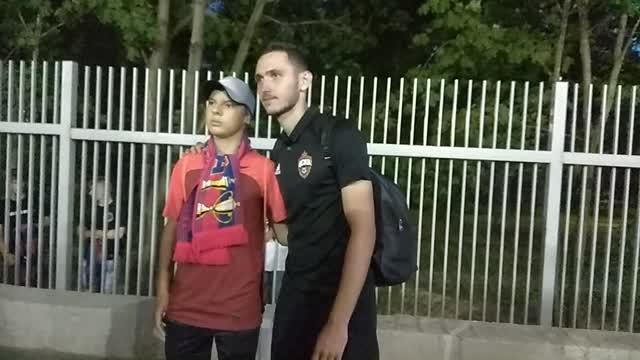 Никита Чернов и болельщики ЦСКА