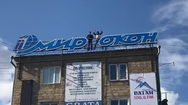 Празднующие забрались на крышу дома