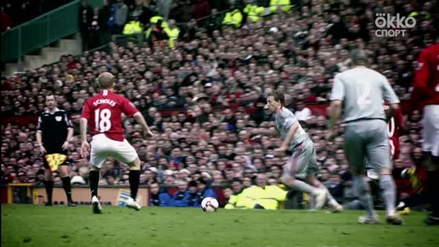 Манчестер юнайтед ливерпуль футбол 14 марта 2009 прогноз