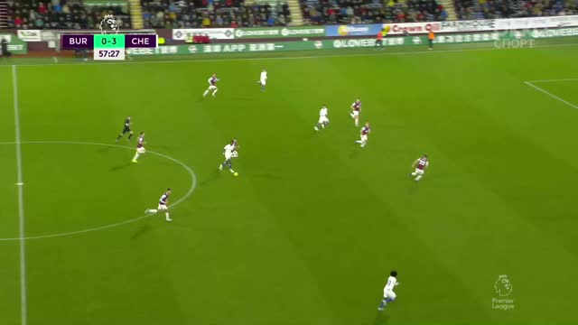 0:4. Виллиан («Челси») отправляет мяч в ворота соперника