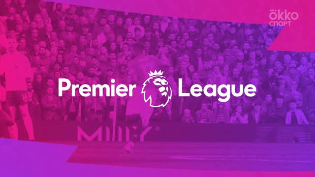 Промо матча «Манчестер Юнайтед» — «Брайтон энд Хоув Альбион»