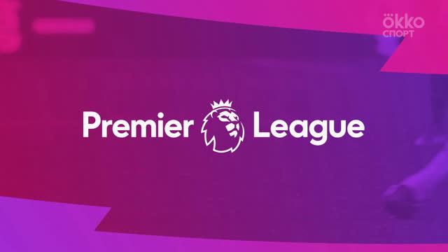 Промо матча «Бёрнли — «Манчестер Сити»