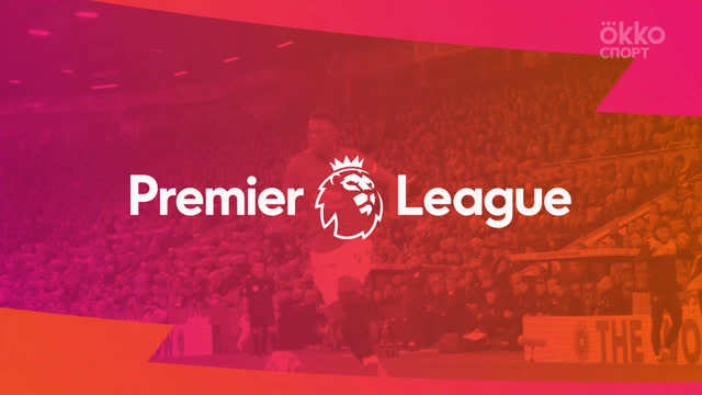 Промо матча «Манчестер Юнайтед» — «Эвертон»