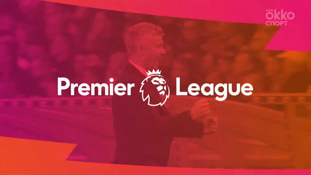 Промо матча «Манчестер Юнайтед» — «Бёрнли»