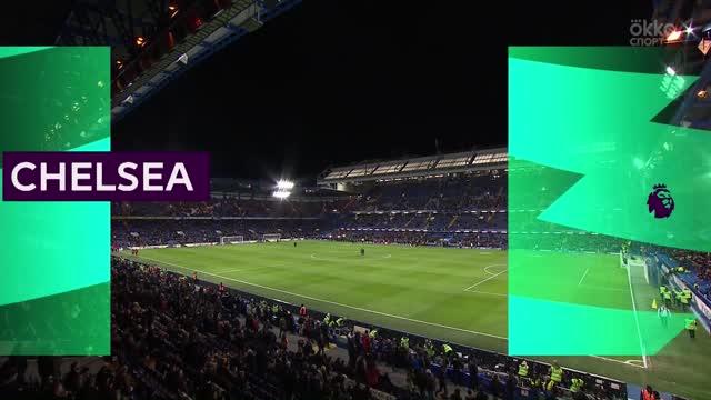 «Челси» — «Манчестер Юнайтед». Обзор матча. АПЛ 19/20. 26-й тур