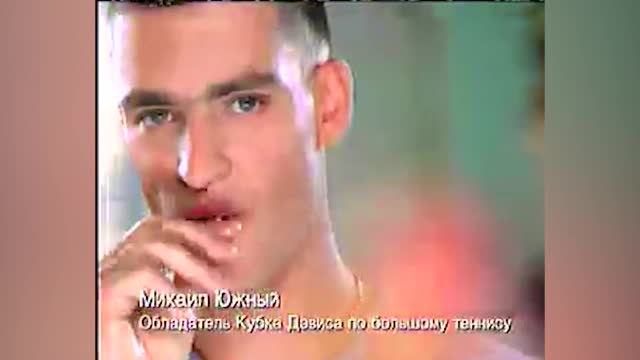 Плющенко и Южный в рекламе «Чупа-Чупс»