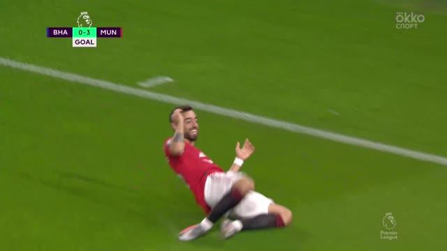 0:3. Фернандеш завершил идеальную контратаку «Ман Юнайтед»