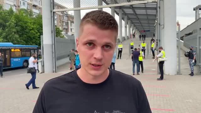 Болельщик ЦСКА забыл паспорт и не попал на стадион