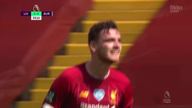 1:0. Робертсон («Ливерпуль») головой замкнул подачу Фабиньо
