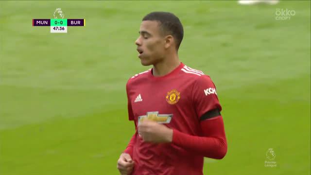 1:0. Гринвуд («Ман Юнайтед») забивает после нон-тач паса Бруну!