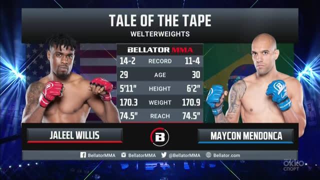Bellator 259. Джалил Уиллис vs Майкон Мендонса