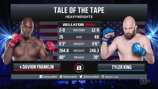 Bellator 259. Дэвион Франклин vs Тайлер Кинг