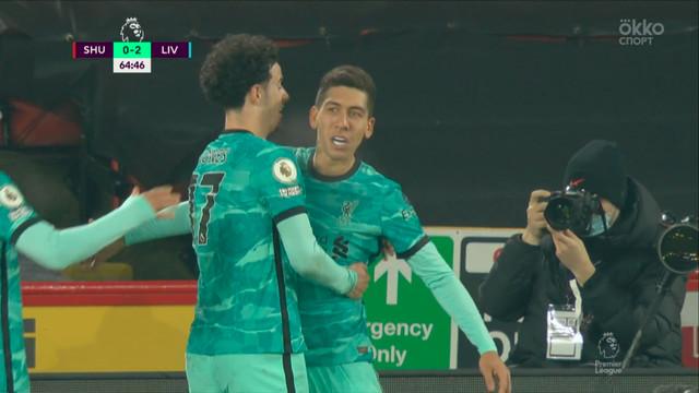 0:2. Фирмино («Ливерпуль») забивает при помощи рикошета