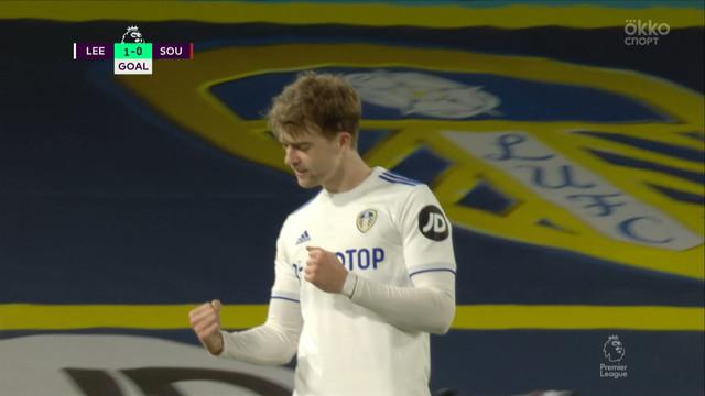 «Лидс» уверенно обыграл «Саутгемптон» в перенесённом матче