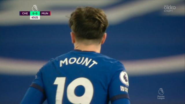 Опасный удар Маунта («Челси») заблокировал защитник!
