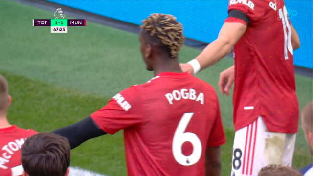 У Погба («Ман Юнайтед») не получается удар пяткой