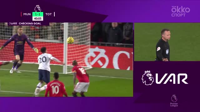 «Манчестер Юнайтед» — «Тоттенхэм». Обзор матча. АПЛ 19/20. 15-й тур