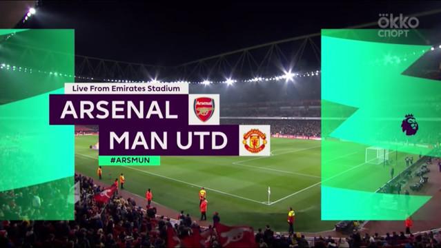 «Арсенал» — «Манчестер Юнайтед». Обзор матча. АПЛ 19/20. 21-ый тур