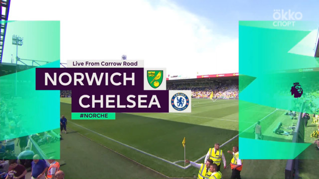 Highlight матча Норвич Сити - Челси