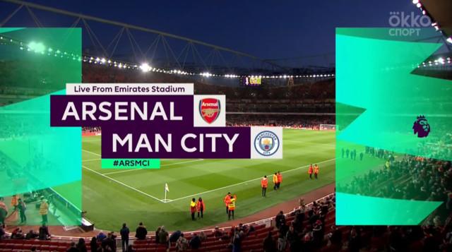 «Арсенал» — «Манчестер Сити». Обзор матча. АПЛ 19/20. 17-й тур