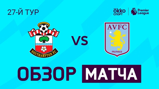 27 Southampton-AstonVilla Highlights - Camera1 Highlights _MHL