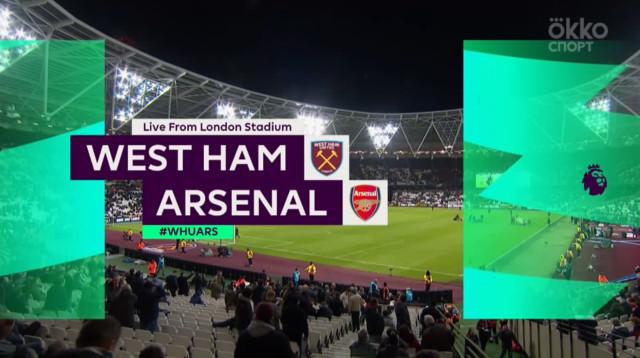 «Вест Хэм Юнайтед» — «Арсенал». Обзор матча. АПЛ 19/20. 16-й тур