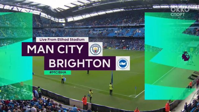 Highlight матча Манчестер Сити - Брайтон