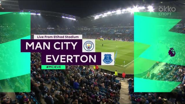 «Манчестер Сити» — «Эвертон». Обзор матча. АПЛ 19/20. 21-ый тур