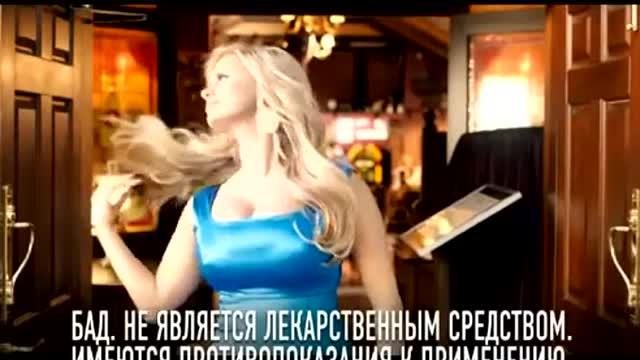 Семенович в рекламе, домашняя порно клубничка фото